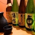 糸魚川の地酒5蔵全て取り揃えております!