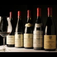 高級ワインリスト
