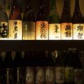 日本酒、焼酎取り揃えてます。