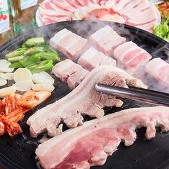 焼肉 大将 上野本店のコース写真