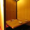 個室居酒屋 いろどり 岡山店のおすすめポイント2