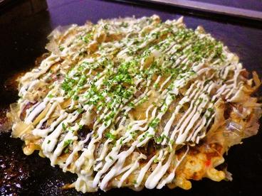 興津 藍屋のおすすめ料理1