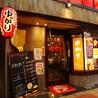 お好み焼 ゆかり 曽根崎本店のおすすめポイント3