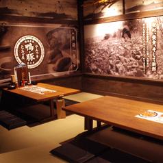 活気あふれる空間でのお食事を、ぜひお楽しみください。※記載以外の席もございます。お気軽にお問合せください。