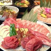 焼肉 牛菜 池袋東口店特集写真1