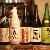 東京おでんラブストーリーのおすすめ料理3