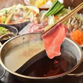 梵 BONE 渋谷のおすすめ料理3