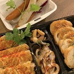 Fresh pasta&grill restaurant CUEVA クエバのコース写真