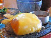 ビッグボーイ 松本女鳥羽店のおすすめ料理2