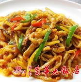 湘南菊華大飯店のおすすめ料理3