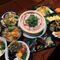 宴会コース4200円~新鮮なお刺身を味わうコースあり
