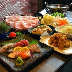 琉球ダイニング ま じゅんのおすすめ料理1