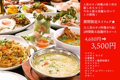 オリエンタルテーブルアマ oriental table AMA 代々木駅前店の写真