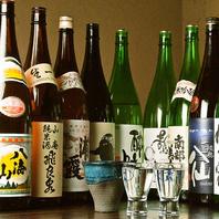 美味い魚と、日本酒と。