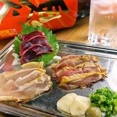 串焼け!! めがね塾 町田のおすすめ料理1
