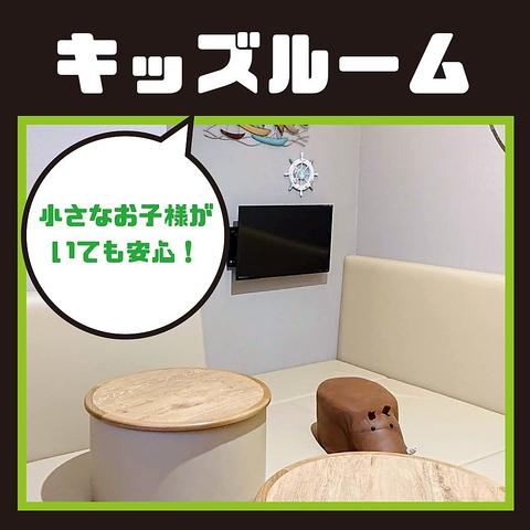KISUKE KIT 店舗イメージ6