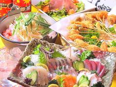 元祖居酒屋 一番星 武蔵ヶ丘店のおすすめ料理1