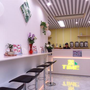 台湾タピオカ ティータイム 茶TIME 小倉店の雰囲気1