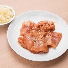 焼肉きらく 多磨のおすすめ料理1