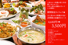 オリエンタルテーブル アマ oriental table AMA 恵比寿店の写真