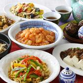 ザ ブッフェ 包包點心 ららぽーと横浜店のおすすめ料理3