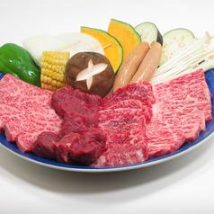 焼肉みらく亭のおすすめ料理1