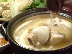 炉端・もつ鍋・水炊き ノサカナのコース写真