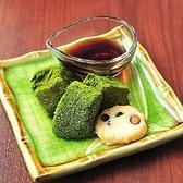 抹茶文庫のおすすめ料理3