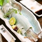 魚浜 学芸大店のおすすめ料理3