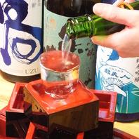 グラス70ccから注文可能なので色々なお酒の飲み比べも!