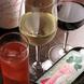 ワインは赤白合わせて全8種類ございます…グラス500円~