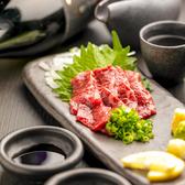 九州郷土料理 全国銘酒 九州段児 九段下のおすすめ料理3