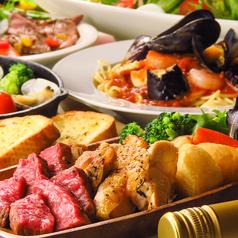 Dining Bar Life ダイニングバーライフのおすすめ料理1