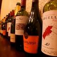 ワインは赤・白はもちろん、スパークリングなども厳選種をご用意しております!