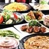 串DINING 桜山 新横浜のおすすめポイント1