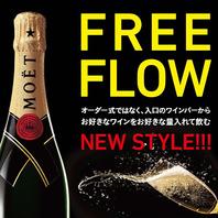 ★スパークリングワインOK★飲み放題2200円(税込) !!