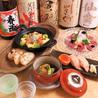 和食屋 琥珀のおすすめポイント3