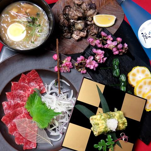 季節の食材と名物料理 彩食航路 独歩