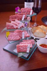 グラーチェ盛合せ(肉の階段)