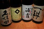 柚子庵のおすすめ料理2