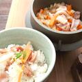 料理メニュー写真季節の釜飯