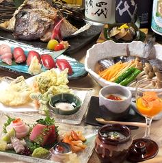日本料理 江戸前鮨 まほとらのおすすめ料理1