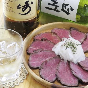 居酒屋 酒場食堂もんぱち 坂ノ上店のおすすめ料理1