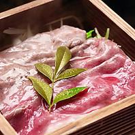 贅沢な美味しさ!「和牛せいろ蒸し」
