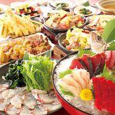 はなの舞 ルートイン札幌駅前北口店 ごはん,レストラン,居酒屋,グルメスポットのグルメ