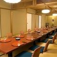 30名様までのご宴会に最適な大広間です。