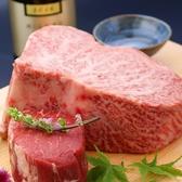 東京肉割烹 すどうのおすすめ料理2