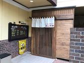 神田ポンチ軒 高崎東口店 高崎駅のグルメ