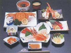 瑠玖&魚平のコース写真