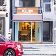 Dining&Cafe HoiHoi ホイホイ